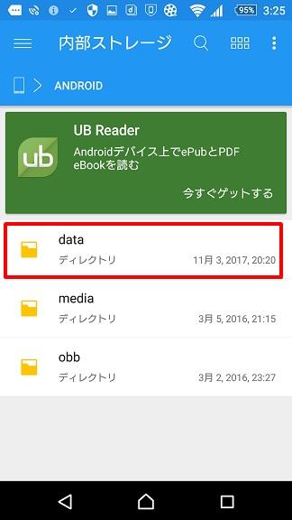 webページ 保存 pdf javascript
